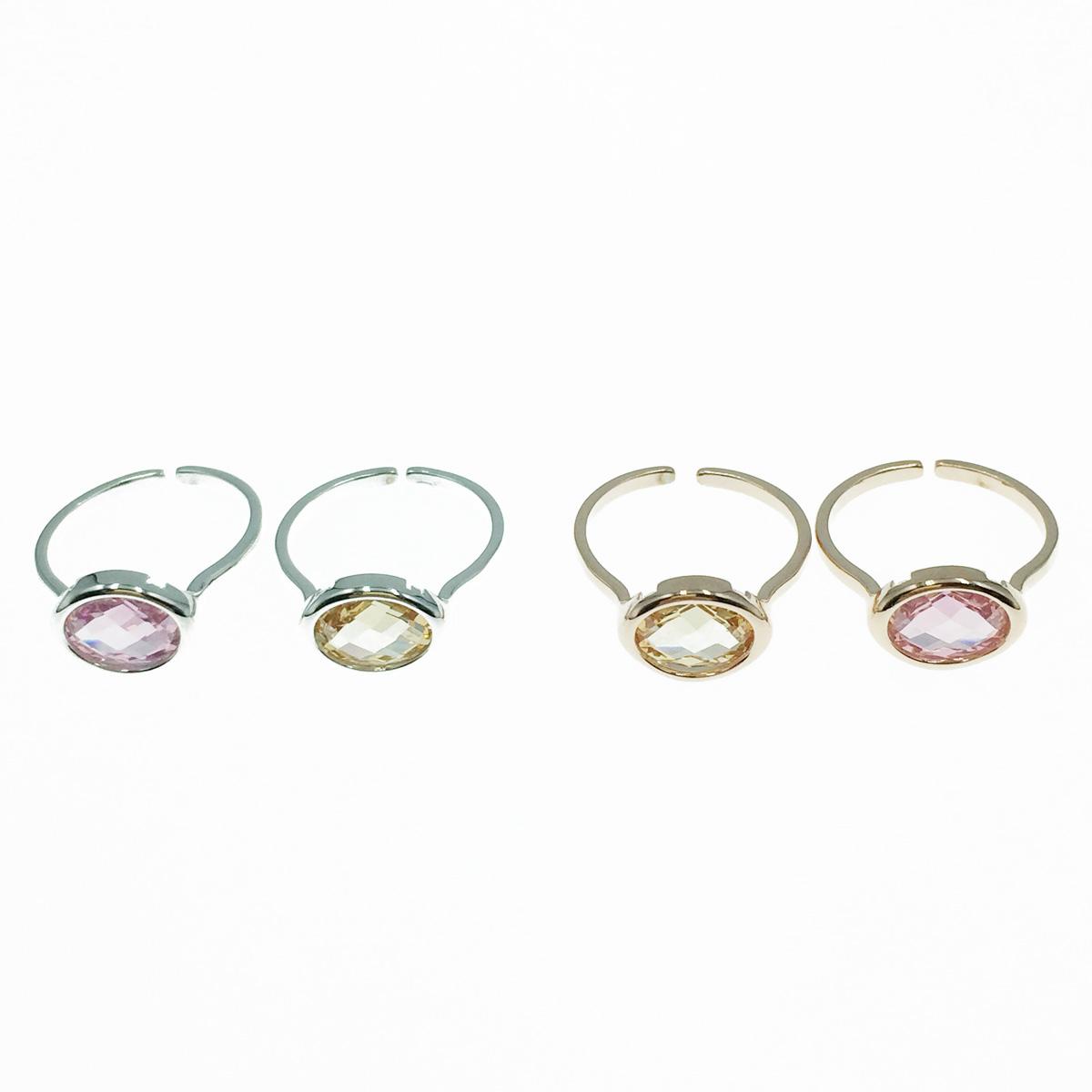 韓國 水鑽 閃亮單鑽 兩入組 可調式 戒指