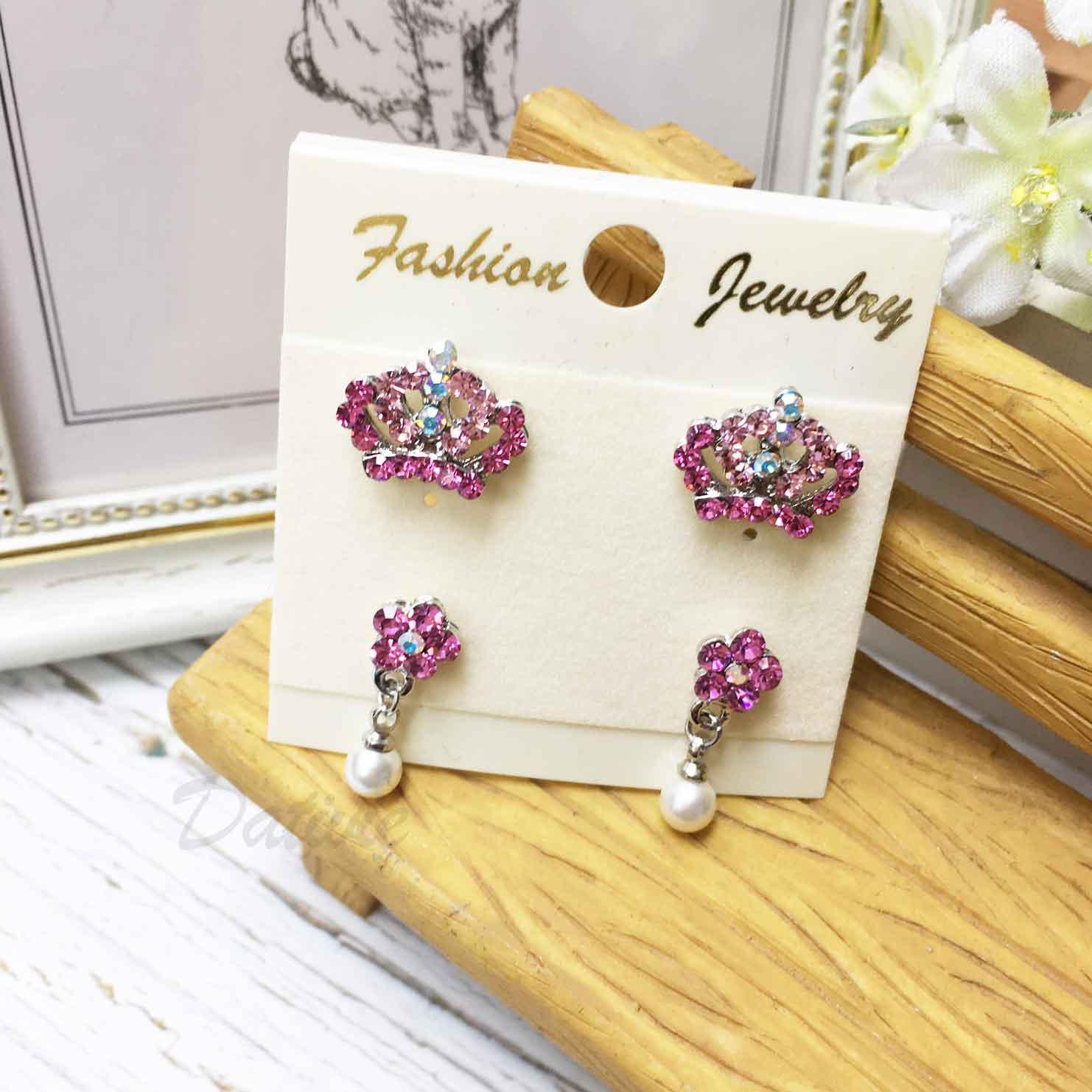 王冠 皇冠 小花朵 珍珠 粉色水鑽 垂墜  耳針式 一卡四入 一卡多入耳環