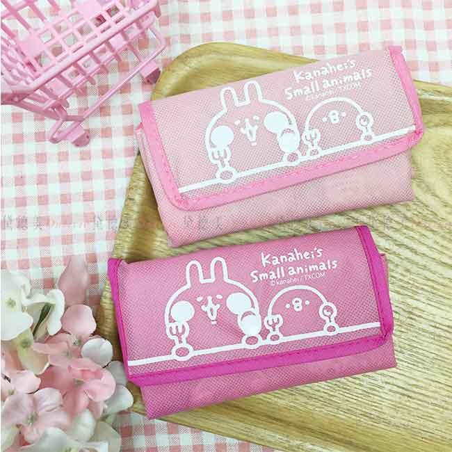 摺疊購物袋 卡娜赫拉 滿版圖案 桃色 粉色 2款 正版授權