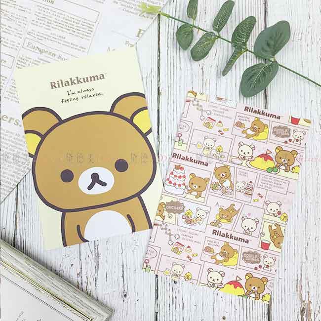 筆記本  懶懶熊 拉拉熊 32開壓紋橫線筆記本 2款 正版授權