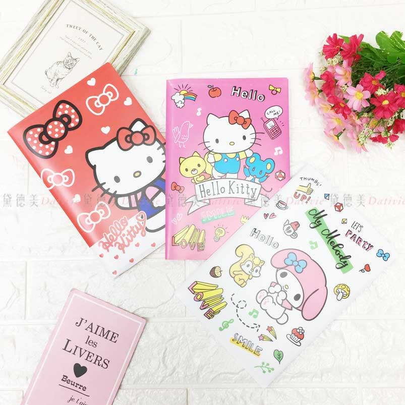 萬用橫線筆記本 三麗鷗 Hello Kitty 美樂蒂 3款 25K記事本 正版授權