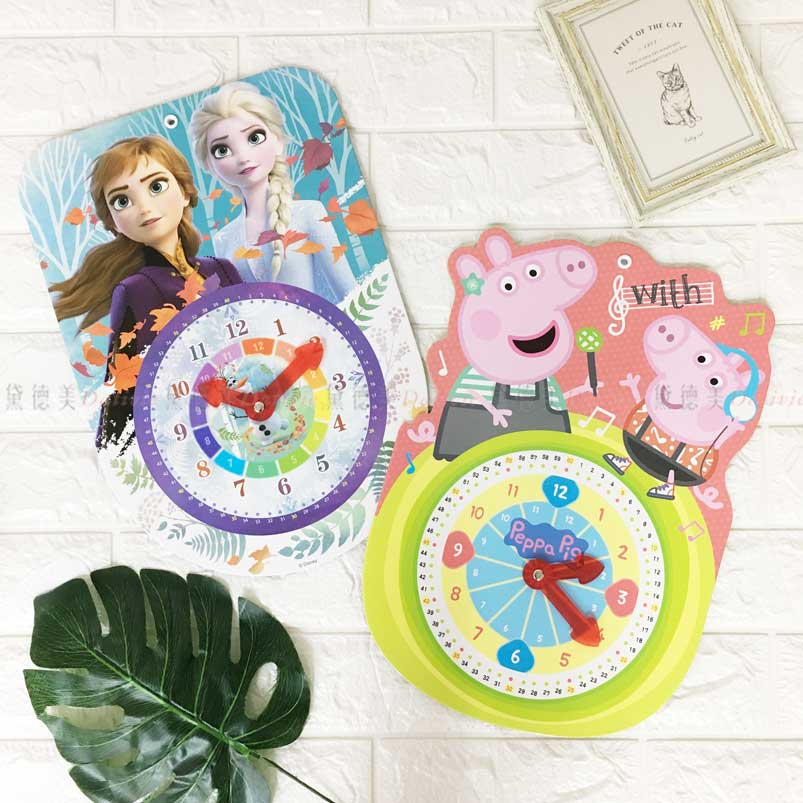 學習認知時鐘 迪士尼 冰雪奇緣2 粉紅豬小妹 佩佩豬 2款 幼童學習時鐘 正版授權