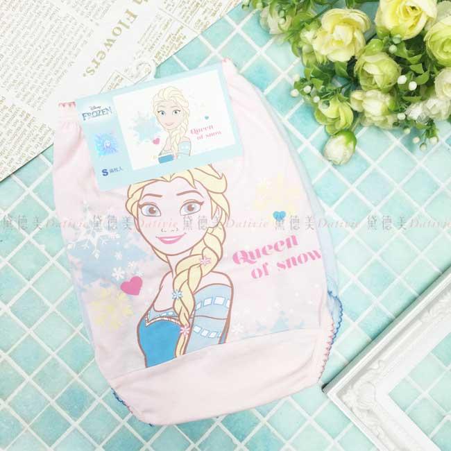 兒童內褲 冰雪奇緣 FROZEN 兩入組 100%棉 粉色藍色 Elsa 艾莎 女童三角褲 正版授權