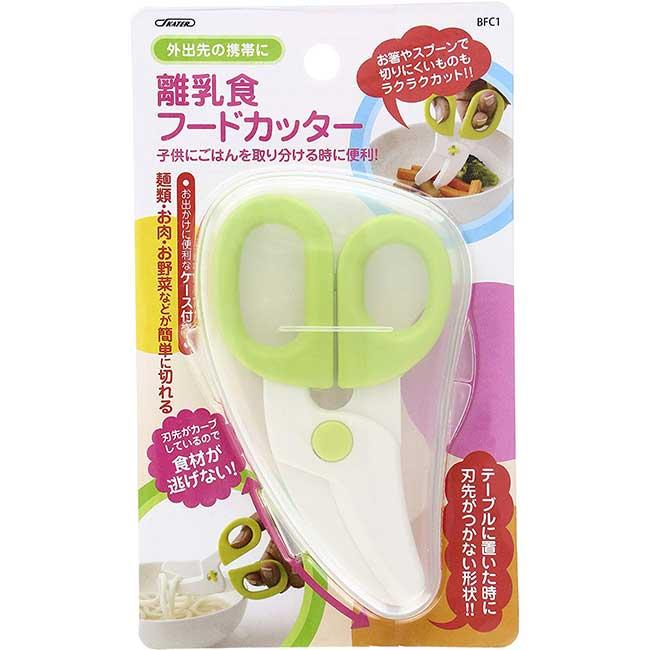 幼兒安全食物剪 嬰幼兒用品 幼兒食品剪刀 日本製造進口