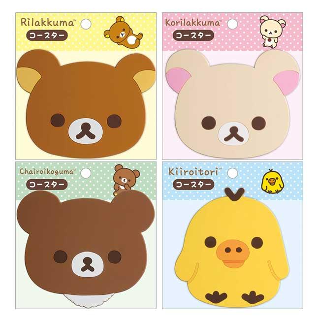杯墊 SAN-X 拉拉熊 懶懶熊 4款 軟式 造型杯墊 日本進口正版授權