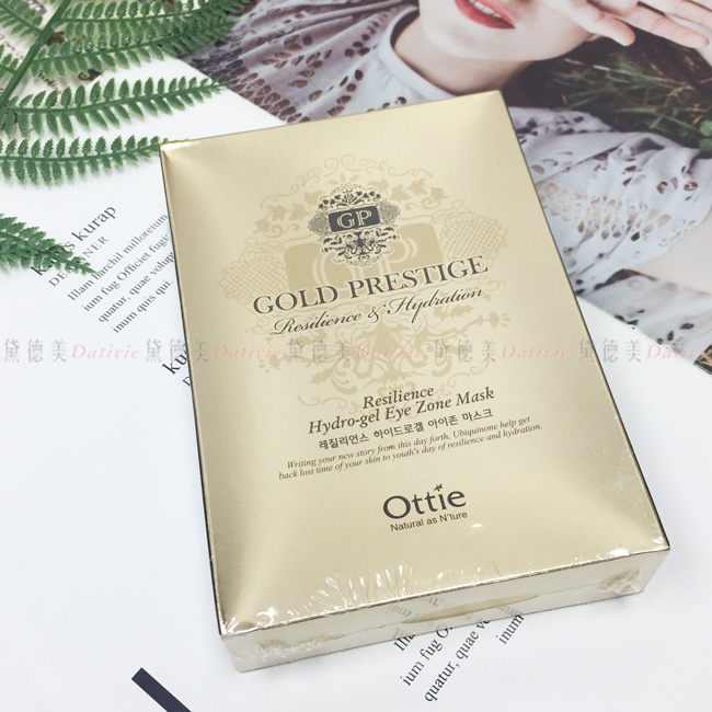 眼膜 高級晶鑽 黃金眼膜 OTTIE 6入 韓國進口