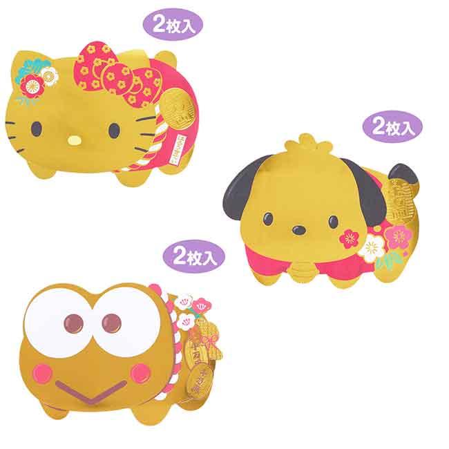 金色 造型紅包袋組 (HELLO KITTY.帕恰狗.大眼蛙) 三款 日本進口
