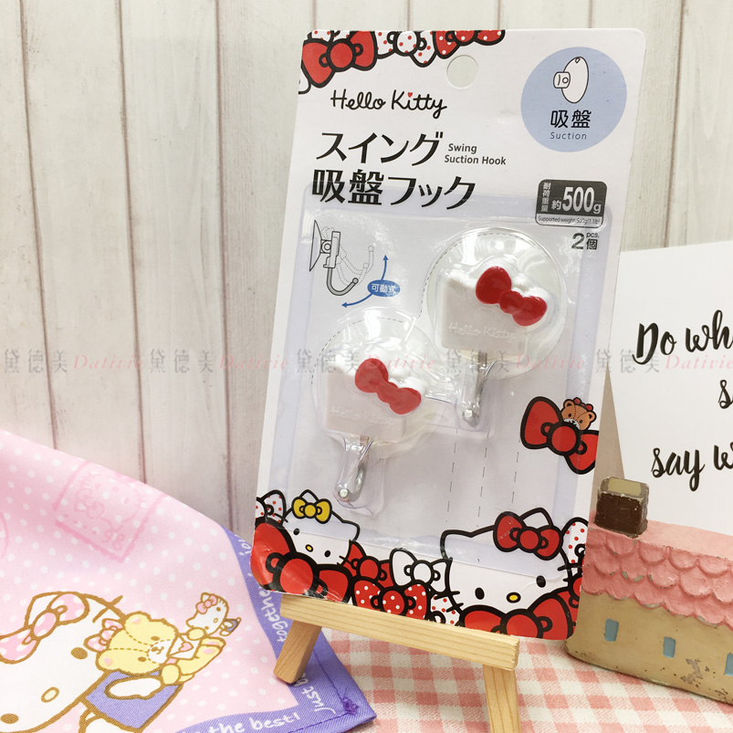 Hello Kitty 吸盤活動掛勾2入 生活百貨 日本進口