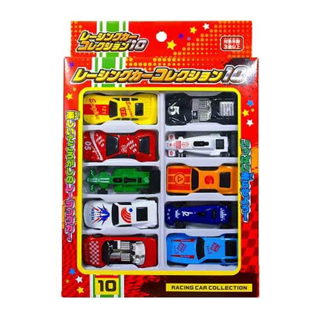 玩具 10入小車組 玩具車車 日本進口