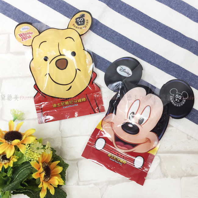 迪士尼 小熊維尼 米奇 50入牙線棒 兩款 正版授權