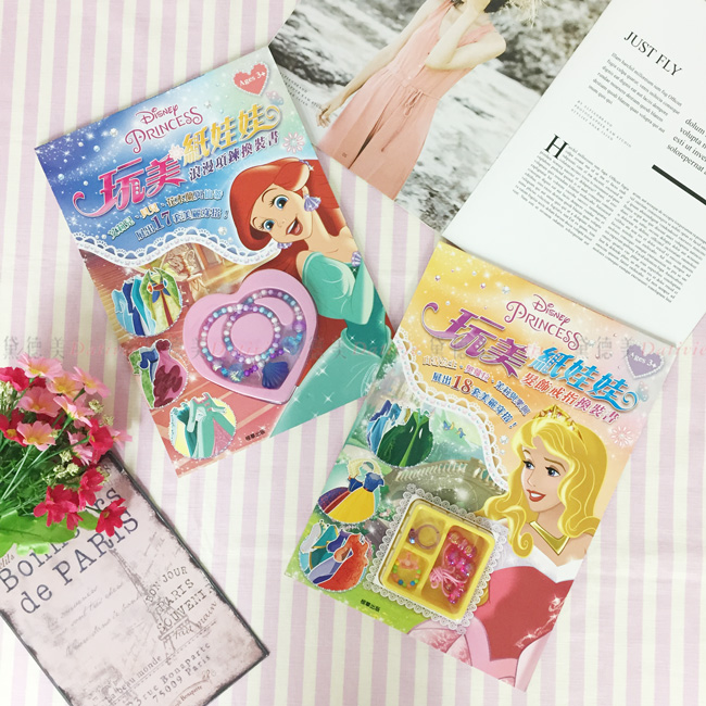 迪士尼 公主系列美勞書 學習本 兩款 正版授權
