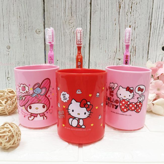 三麗鷗 牙刷杯組 生活百貨 兩款 正版授權
