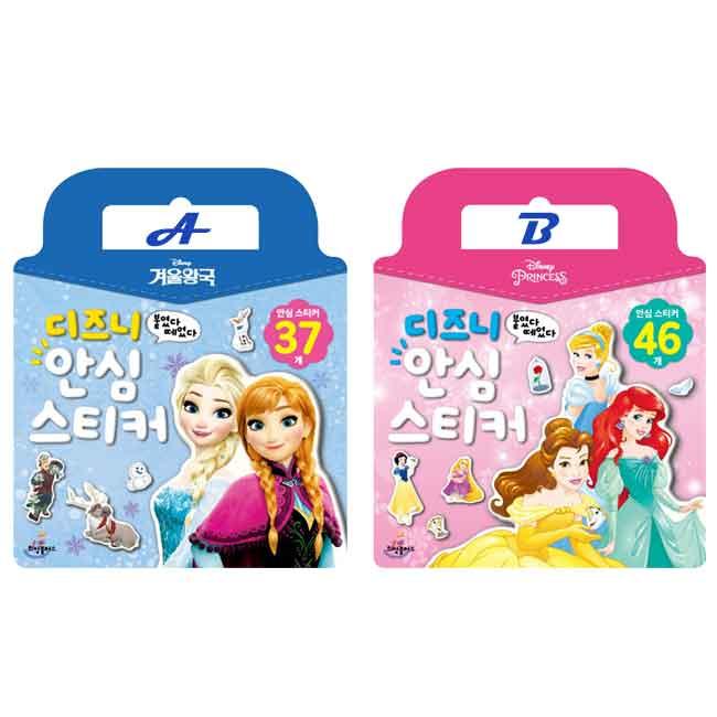 迪士尼 冰雪奇緣 公主系列貼紙書 兩款 韓國製