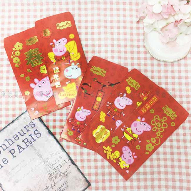 5入燙金紅包袋 粉紅豬小妹 佩佩豬 Peppa Pig 春節紅包袋 正版授權