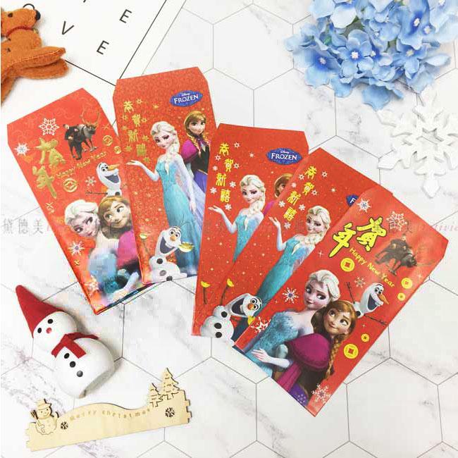 5入燙金紅包袋 迪士尼 冰雪奇緣 Elsa Anna 雪寶 春節紅包袋 正版授權