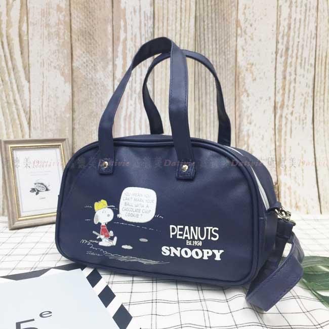 側背包 SNOOPY 史努比 兩用 側背手提包 日本進口正版授權