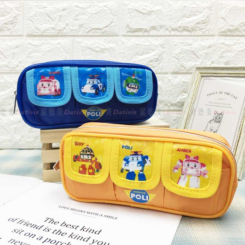 三格拉鏈筆袋 POLI 救援小英雄 波力 多功能筆袋 正版授權