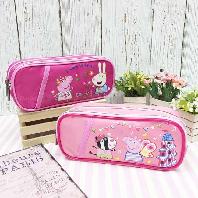 筆袋 粉紅豬小妹 佩佩豬 小豬佩奇 斜口雙拉鍊筆袋 正版授權