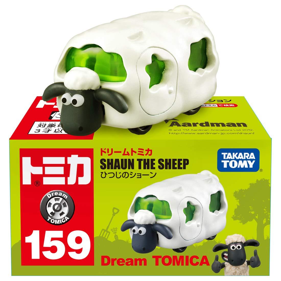 造型玩具車 笑笑羊 車子 正版授權日本進口