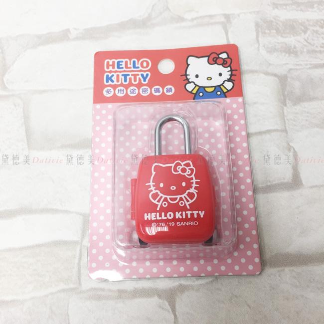 三麗鷗 KITTY 密碼鎖 多用途 正版授權