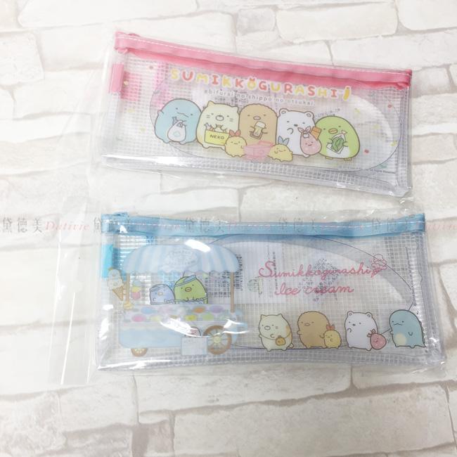 鉛筆盒 筆袋 收納 角落生物 透明袋 兩款 正版授權