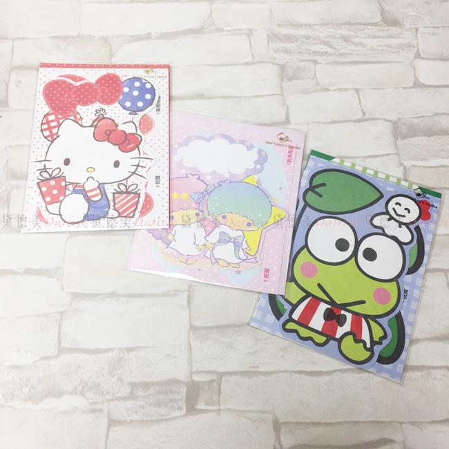 卡片 KITTY 三麗鷗 卡通卡片 萬用卡 兩款 正版授權