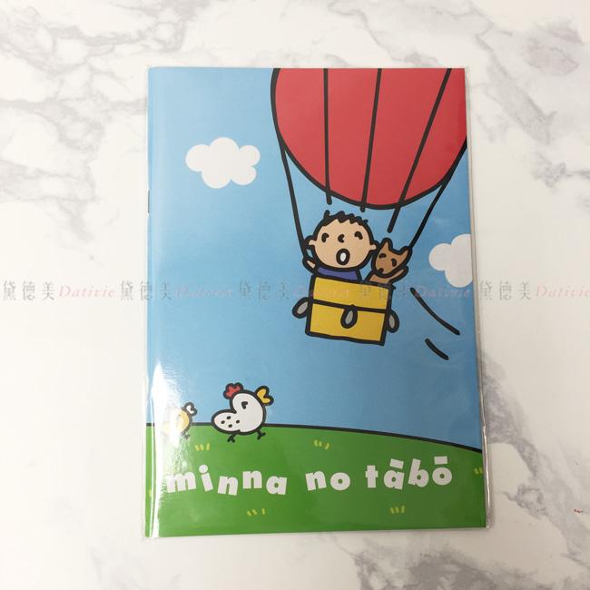 筆記本 三麗鷗 大寶 25k 記事本 正版授權