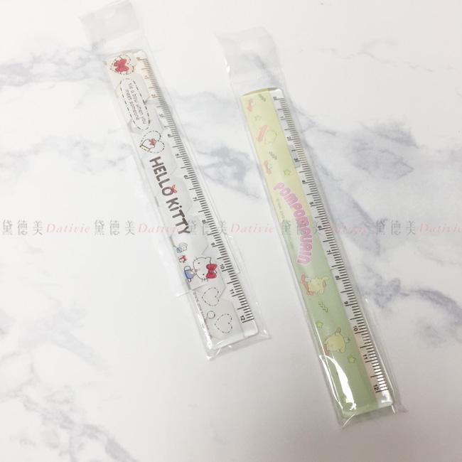 尺 文具 kitty 三麗鷗 12cm 弧形尺 兩款 正版授權