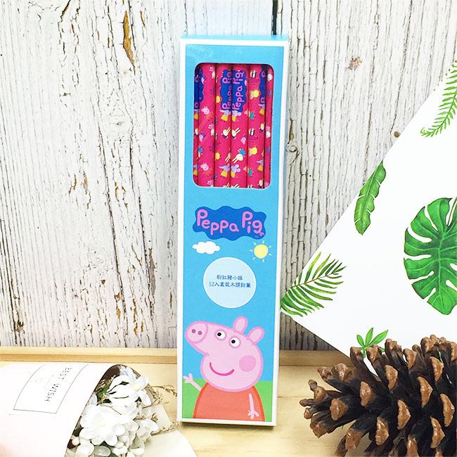 鉛筆 佩佩豬 12入 木頭鉛筆 正版授權