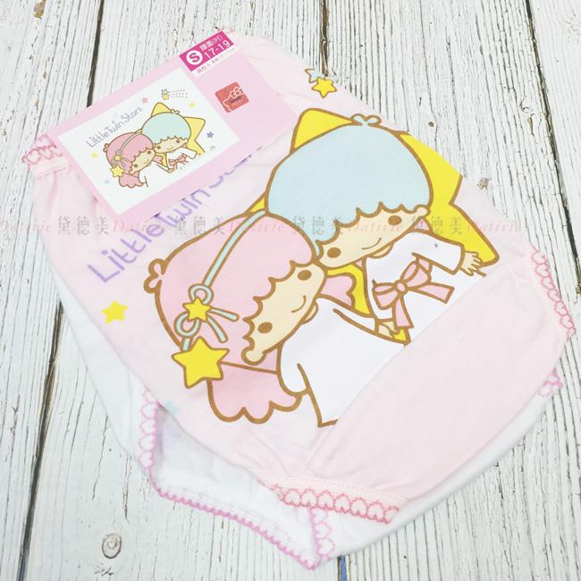 內褲 雙子星 三麗鷗 三角內褲 女童 親子內褲 兩入組 S~XL 正版授權