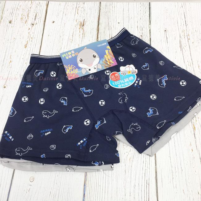 內褲 四角褲 海洋世界 混搭 親子內褲 兩入組 SS~XXL 正版授權