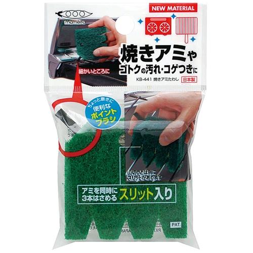 烤網專用清潔棉 日本 菜瓜布 海綿 鍋具刷 日本製造進口