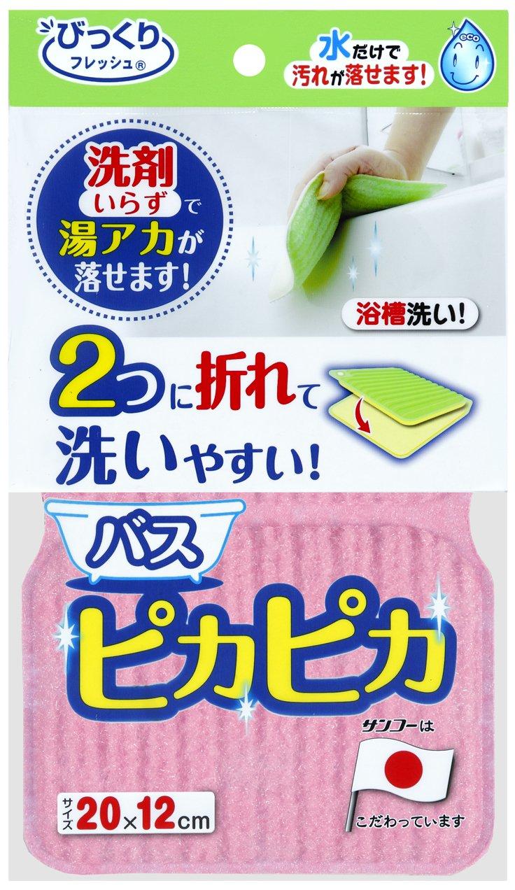 浴室清潔海棉 日本 清潔 乾淨 日本製造進口