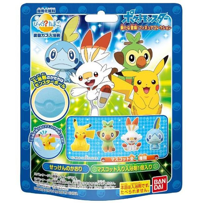 沐浴球 寶可夢 精靈寶可夢 造型沐浴球 日本進口正版授權