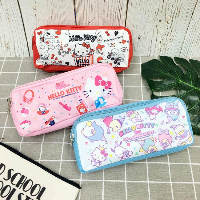 雙層筆袋 三麗鷗 Hello Kitty 爆米花 45th 家族 三款 正版授權