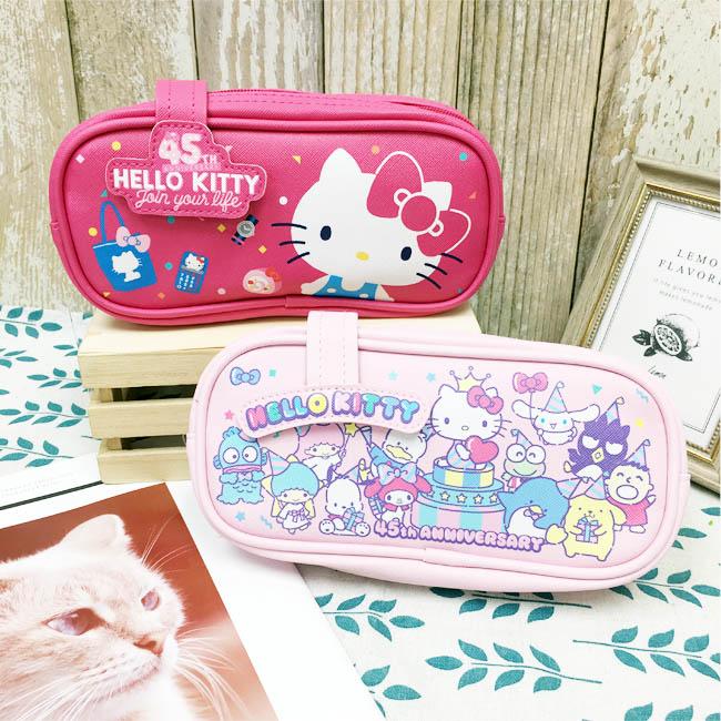 造型筆袋 三麗鷗 Hello Kitty 45th 家族 兩款 正版授權