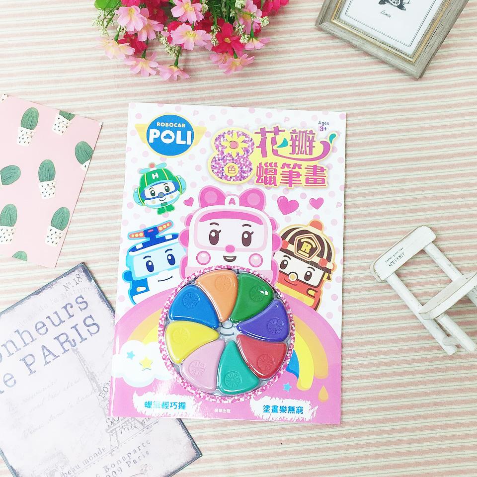 花瓣8色蠟筆畫 POLI 波力 貼紙 畫畫 繪圖 兒童 正版授權