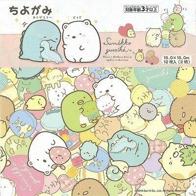 色紙 日本 SAN-X 角落生物 摺紙 學習 兒童 孩童 日本進口正版授權