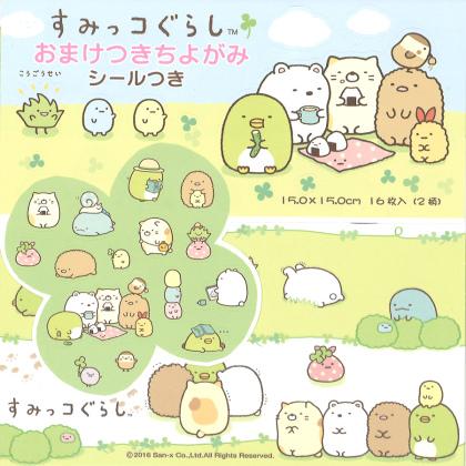 色紙 日本 SAN-X 角落生物 貼紙 摺紙 學習 兒童 孩童 日本進口正版授權