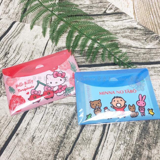 三麗鷗 KITTY 大寶 PVC袋便條紙 兩款 正版授權