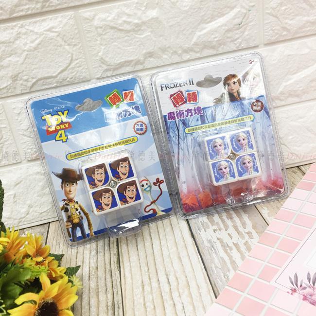 魔術方塊 迪士尼 玩具總動員 冰雪奇緣 兩款 正版授權