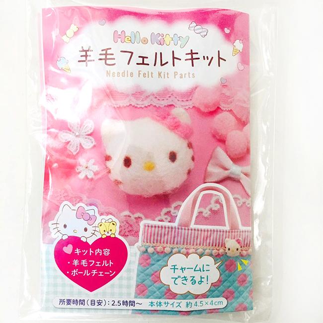 DIY手作吊飾 三麗鷗 Hello Kitty 凱蒂貓 KT 羊毛造型吊飾 日本進口正版授權