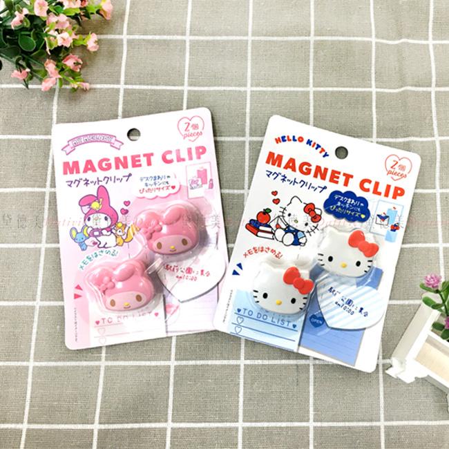 夾子 三麗鷗 Hello Kitty 美樂蒂 造型夾子 日本進口正版授權