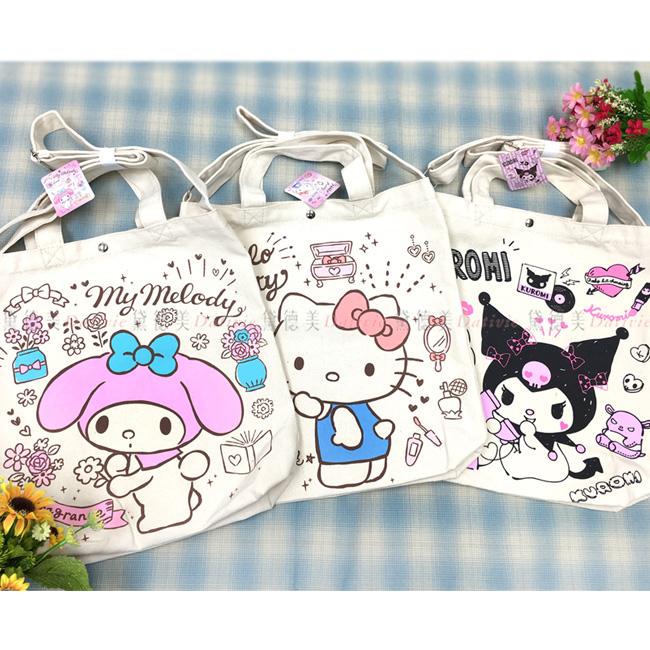 帆布袋 三麗鷗 Hello Kitty 美樂蒂 酷洛米 側背包 日本進口正版授權