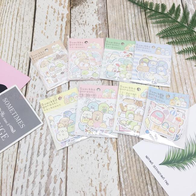 SAN-X 角落生物 小夥伴  30張 貼紙包 八款 正版授權