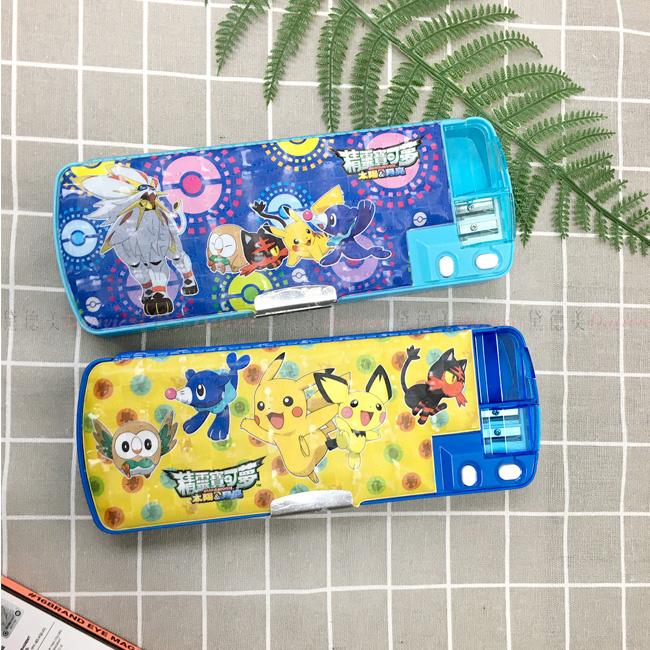 雙削多功能筆盒 精靈寶可夢 皮卡丘 雙開鉛筆盒 正版授權