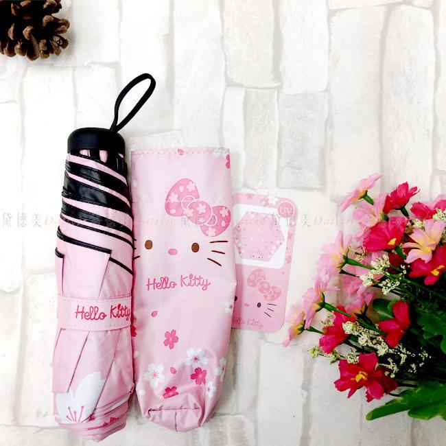 三折摺疊傘 三麗鷗 Hello Kitty 凱蒂貓 KT 抗UV摺疊傘 正版授權