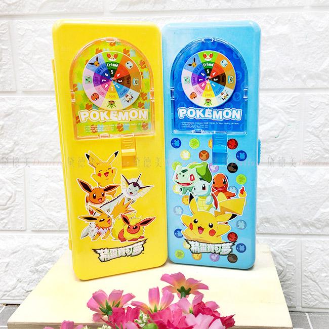 幸運輪轉筆盒 精靈寶可夢 POKEMON 2色 鉛筆盒 正版授權