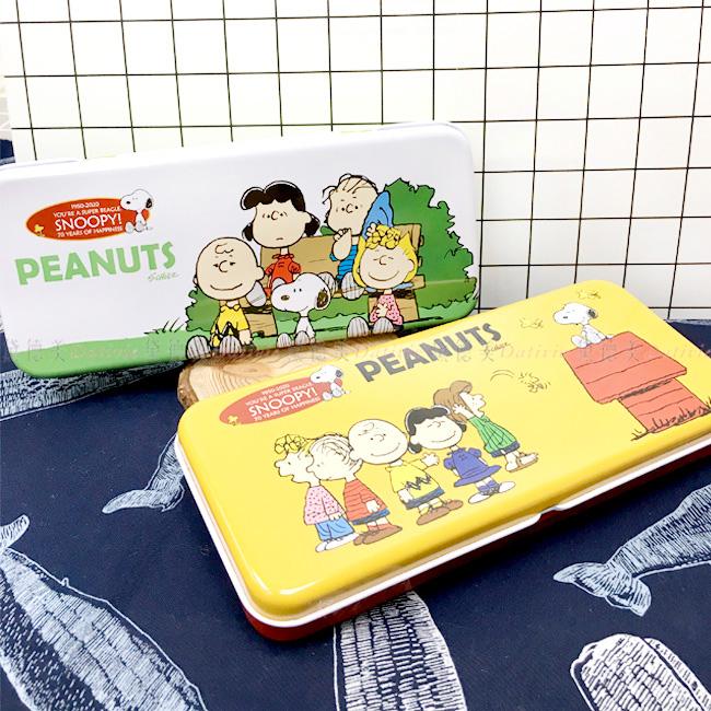 雙層鐵筆盒 史努比 Snoopy 糊塗塔克 查理布朗 70周年 鉛筆盒 正版授權
