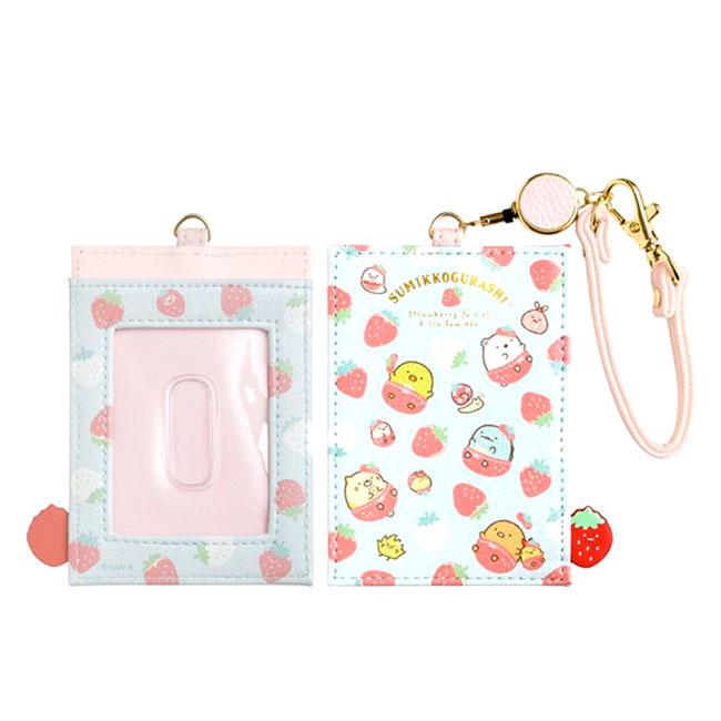 皮質易拉扣伸縮票卡夾 SAN-X 角落生物 角落小夥伴 證件套 票卡套 日本進口正版授權